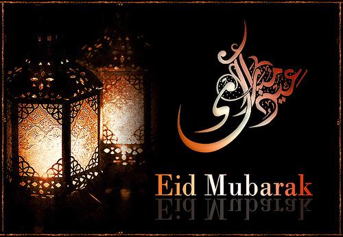 ob_406d2d_aid-moubarak-2012